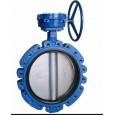 ANSI Lug Butterfly valve with NBR / EPDM / PTFE seat