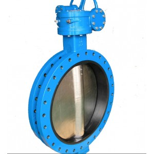 U section butterfly valve